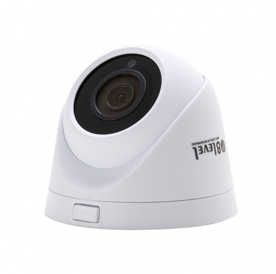External IP surveillance camera (4MP, 3.6mm, PoE, WDR, IR20m, SD ) (IPED-4MP-36-1) | 8level